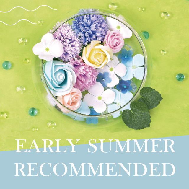 EARLY SUMMER RECOMMENDED/></a> </p> <a href=